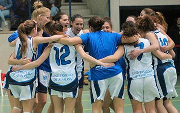 Selección de baloncesto femenino de la UAL